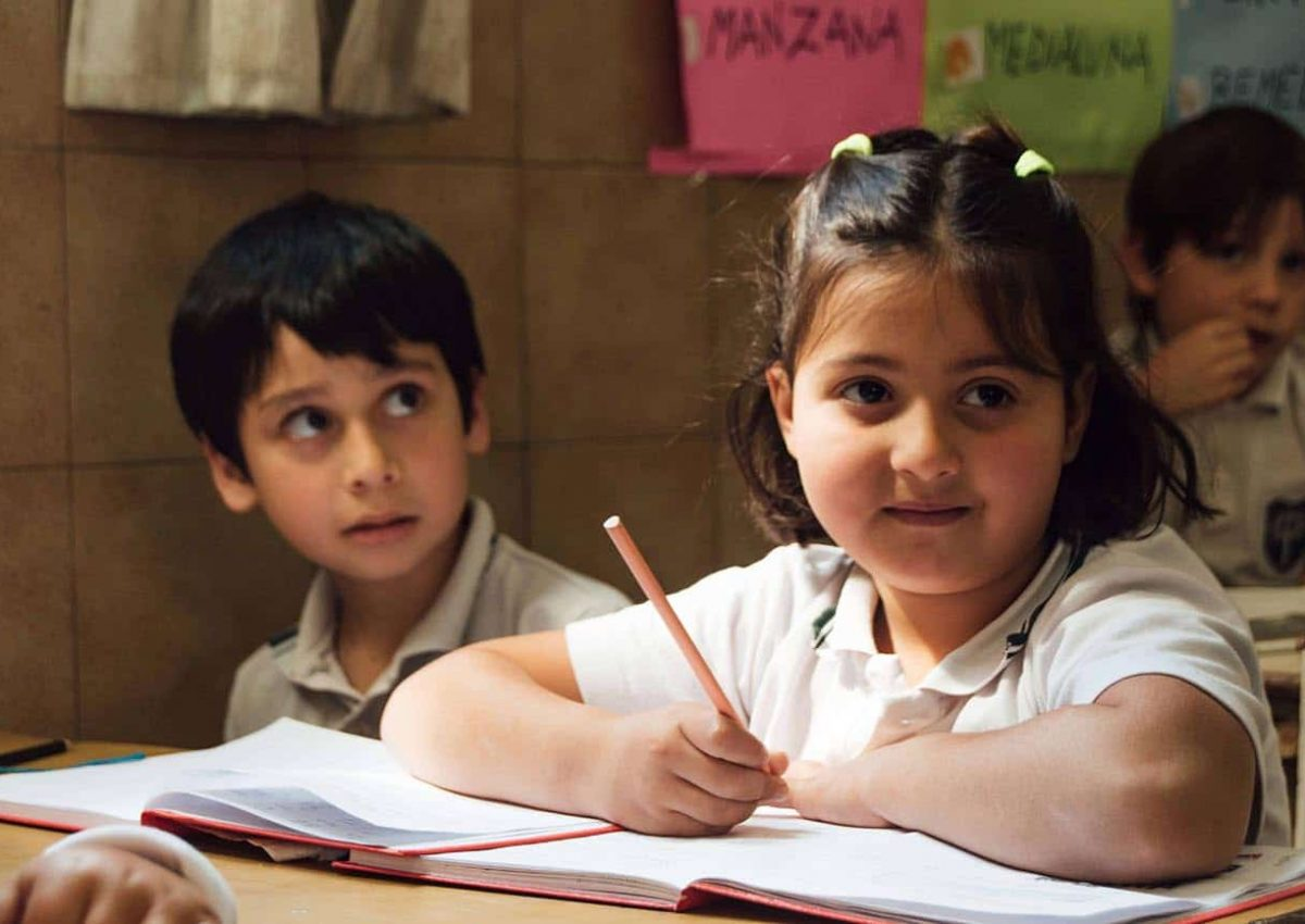 salón escuela pilar doble jornada bilingüe